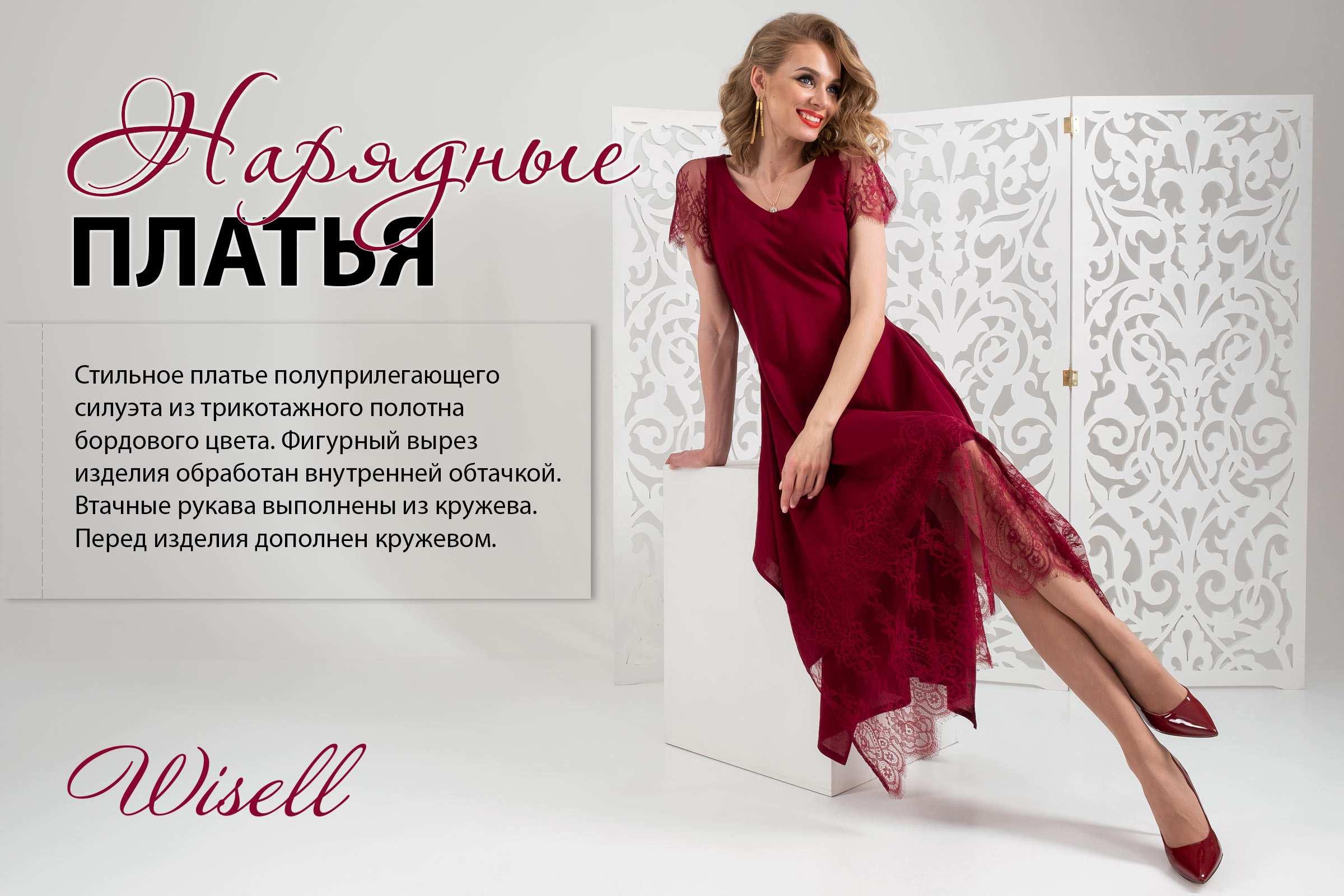 f96af35b881 Прямые оптовые продажи женской одежды поставщикам в России от ...