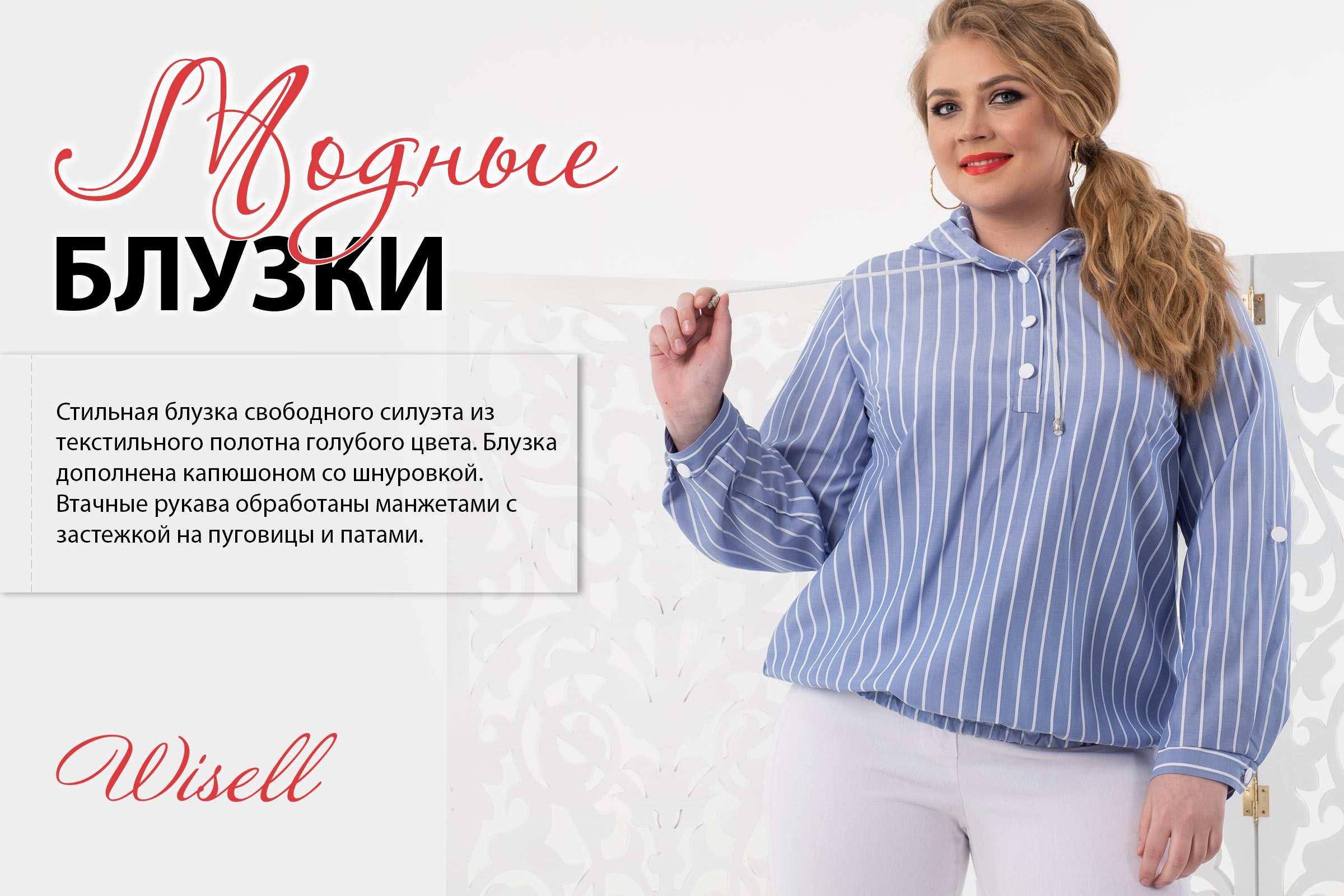a3634e59549edd1 Прямые оптовые продажи женской одежды поставщикам в России от ...